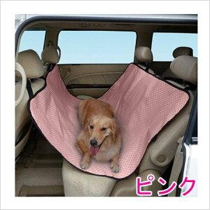 ペットドライブシート(後部座席用) PDSE-130 ピンク(シートカバー ドライブボックス アイリスオーヤマ) 犬 猫  動物 海 車 山 ドッグラン