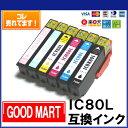 ◆6色セット◆ IC6CL80L IC80L インク エプソンインクカートリッジ IC80 エプソン インク 80 互換インク IC6CL80 【メール便 送料無料!】EP-707A EP-708A