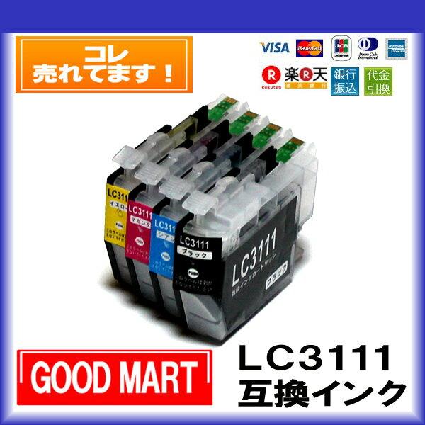 ■4色セット■ LC3111-4PK ブラザー インク lc3111 ブラザー プリンター 【メール便 送料無料】DCP-J973N DCP-J972N DCP-J572N MFC-J893N