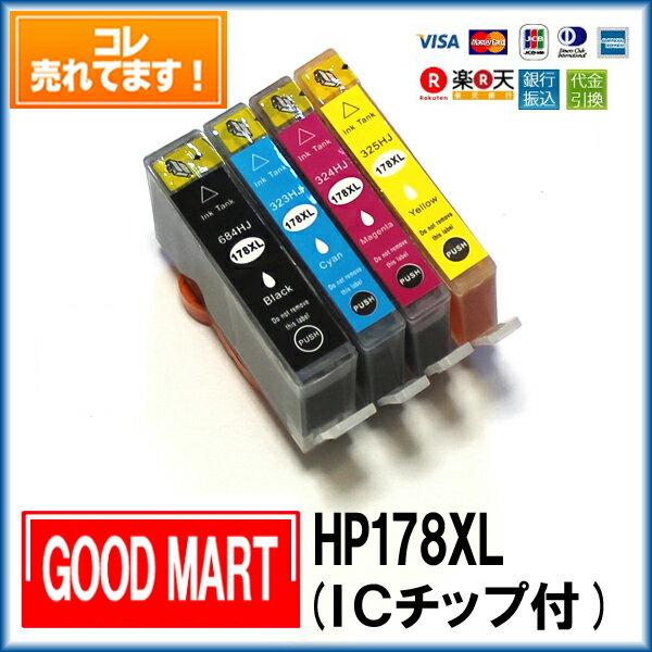 ■4色セット■ HP178XL hp インク (ICチップ付) hp 178 インク hp178 hp 互換インク 【メール便 送料無料】Deskjet 3070A Photosmart 5520 5510 6510 B109A C5380 C6380 D5460 Plus B209A Premium 【オススメ】