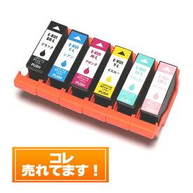 【単品バラ売り】KUI インク エプソンインクカートリッジ EP-879AB EP-879AR EP-879AW EP-880AB EP-880AN EP-880AR EP-880AWKUI-BK KUI-C KUI-M KUI-Y KUI-LC KUI-LM KUI-6CL EPSONインク
