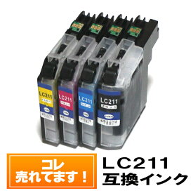 【単品バラ売り】LC211 ブラザー インク lc211 ブラザー プリンター【メール便 送料無料】DCP-J963N DCP-J962N DCP-J762N DCP-J562N MFC-J880N MFC-J990DN MFC-J990DWN MFC-J900DN MFC-J900DWN