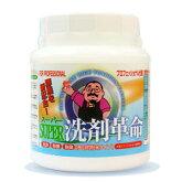 スーパー洗剤革命SUPER洗剤革命1kg