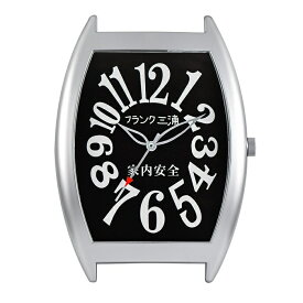 フランク三浦 置き時計・掛け時計 B W30cm×H43cm×D5.5cm FM08K-B ブラック