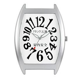 フランク三浦 置き時計・掛け時計 B W30cm×H43cm×D5.5cm FM08K-W ホワイト