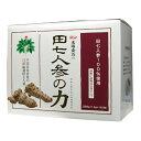 太陽 田七人参の力 1.5g×150包