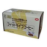 ミル総本社フィットライフコーヒー8.5g×60