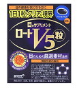 ロート製薬 V5粒 目のサプリメント 30粒 ルテイン×ゼアキサンチン配合【機能性表示食品】