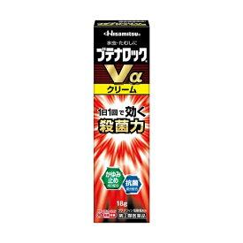 【第(2)類医薬品】ブテナロックVαクリーム 18g 2個セット【ネコポス便、定形外郵便送料無料】