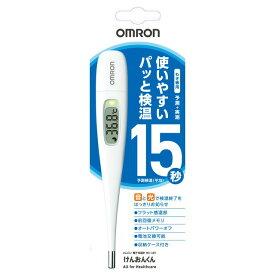 送料無料【即納】オムロン OMRON電子体温計 MC-687 15秒予測検温 <わき専用>