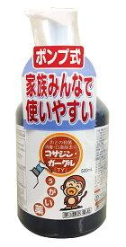 【即納】【第3類医薬品】コサジンガーグル「TY」 500mL ポピドンヨードのうがい薬