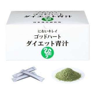 ポイント10倍【送料無料】銀座まるかん ゴッドハートダイエット青汁 465g(5g×93包)