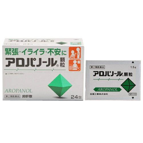 【第2類医薬品】アロパノール顆粒 24包 【メール便、定形外郵便対応】