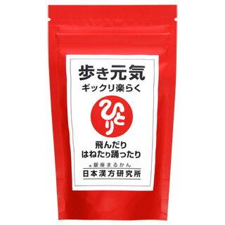 【送料無料】銀座まるかん 歩き元気 ギックリ楽らく 240g(約930粒) コラーゲン