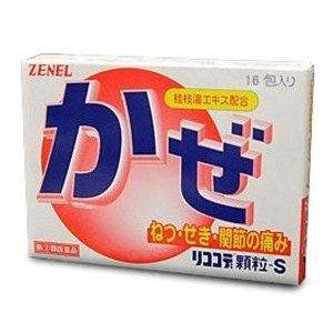 【指定第2類医薬品】リココデ顆粒-S 16包 6箱セット【送料無料】