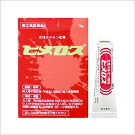 【第(2)類医薬品】ヒメロス 3g 3箱セット【メール便、定形外郵便送料無料】