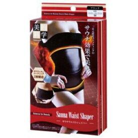 【SALE】サウナウエスト シェイパー(Sauna Waist Shaper) ブラック M(サイズ:64〜70cm)