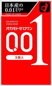 【送料無料】オカモトゼロワン 0.01ミリ 3個入り レギュラー×6個セット コンドーム