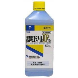 即納【第3類医薬品】消毒用エタノールIP ケンエー 500ml 送料無料