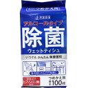 【即納】清潔習慣 アルコールタイプ 除菌ウェットティッシュ 詰替用 100枚入