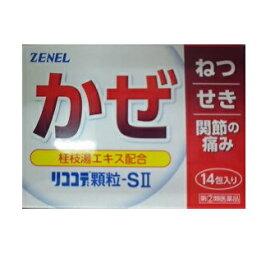 【第(2)類医薬品】リココデ顆粒-Sll 14包入x6箱セット ゼネル【送料無料】