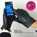 スマートフォン タブレット iPhone Android スマホ手袋 グローブ レザー 本革 シープスキン 羊革 上質 刺繍 タッチパネル対応 メンズ 男性 防寒 ブラック ブラウン