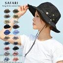 サファリ ハット 男女兼用 メンズ レディース 帽子 アドベンチャー テンガロン コットン 綿 ワイヤー入り 2way アレン…