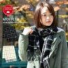 マフラーウインドペンウインドウペンストールレディース女性日本製メイドインジャパンチェック巻物フリンジ持ち運びふんわり柔らかいさらさら上品シックスマートカジュアルメンズライクブラックホワイト黒白秋冬防寒