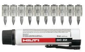 HILTI ヒルティ GX120用 ガスピン X-GN 20MX + ガス缶2本セット