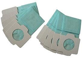 マキタ 充電式クリーナー用 紙パック 抗菌仕様 20枚入 A-48511 コードレス掃除機 充電式 CL182FDRFW