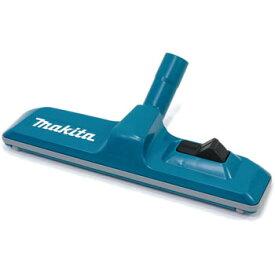 マキタ A-66232 コードレス掃除機 フロア・じゅうたん切り替え付 ノズル クリーナー用 CL182 CL181 CL180対応