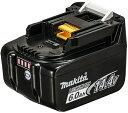 マキタ バッテリー BL1460B 日本正規純正品 14.4V 6.0Ah makita BL1460 リチウムイオンバッテリー