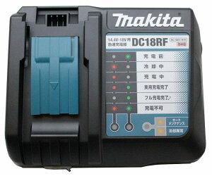 マキタ 急速充電器 DC18RF 最新型 14.4V/18Vリチウムイオンバッテリ対応 USB端子付makita