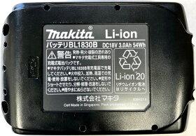 マキタBL1830Bバッテリー国内正規純正品18VBL1830リチウムイオンバッテリー3.0Ah純正最新型