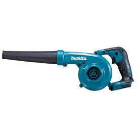 マキタ 18V ブロワ UB185DRF バッテリー 充電器付き フルセット 掃除機 集塵 電動工具 BL1820 BL1830 BL1840 BL1850 BL1860 対応 充電