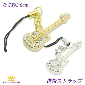 全品送料無料 携帯ストラップ音楽系アクセサリー携帯ストラップ ギター スワロフスキー ゴールド・シルバー egs-06gtr キャッシュレス ポイント 還元