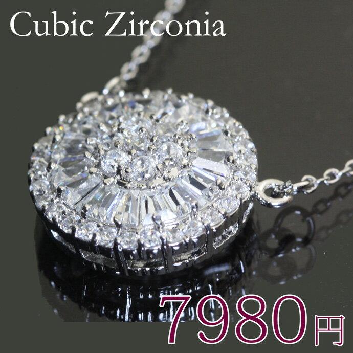 CZダイヤ(キュービックジルコニア)ネックレス ラウンドの大きなネックレス blm11n-05 プレゼント
