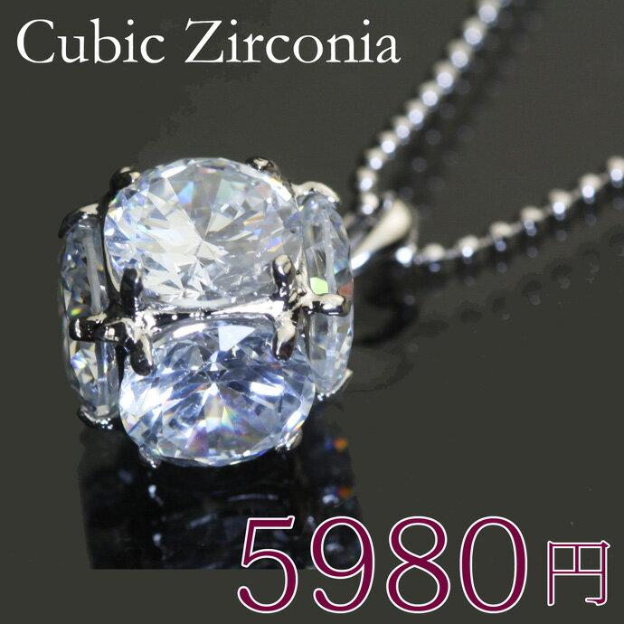 CZダイヤ(キュービックジルコニア)ネックレス 6面体さいころネックレス blm11n-06 プレゼント