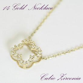 【 送料無料 】 14金 CZダイヤ(キュービックジルコニア)ネックレス お花 フラワートップレディースアクセサリー K14 ゴールド k14-03flower プレゼント