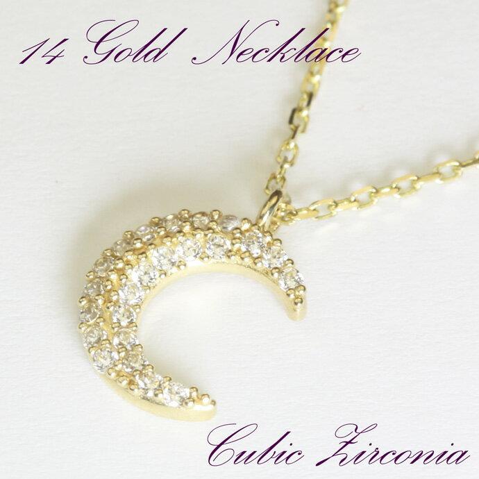 14金 CZダイヤ(キュービックジルコニア) ネックレス 月 ムーントップレディースアクセサリー K14 ゴールド k14-04moon sssC プレゼント