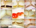 【送料無料】【冷蔵発送】生クリームパン10種・20個セット!