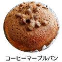 コーヒーマーブルパン