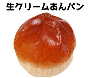 生クリームあんパン