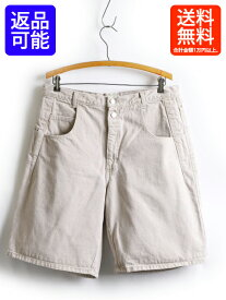 90's USA製■ゲス ジーンズ GUESS JEANS 7ポケット カラー デニム ショーツ(男性 メンズ 大きい W36)ショートパンツ90年代 アメリカ製 古着