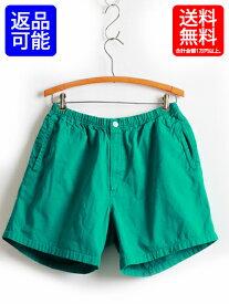 90s ■ノーティカ NAUTICA コットン ショーツ ( メンズ 男性 M ) グリーン ショートパンツ 短パン 半ズボン 90年代 古着 無地 ワンポイント