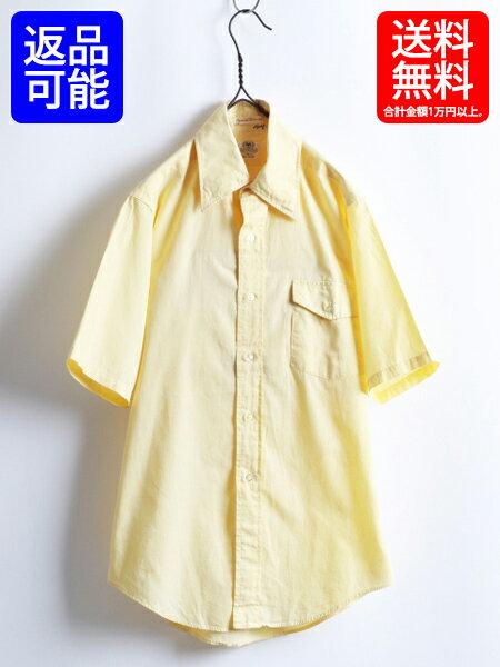 70s 希少サイズS ★ B.V.D. テーパード フィット 無地 半袖 コットン シャツ ( メンズ 男性 ) 70年代 ビンテージ 古着 黄色 BVD USED