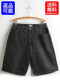 90s■ゲス ジーンズ GUESS JEANS 5ポケット ブラック デニム ショーツ( 男性 メンズ W32 )ショートパンツ 短パン デニムパンツ 90年代 古着