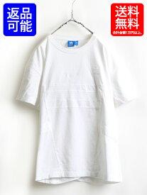 ■アディダス ADIDAS トレフォイル 刺繍 3ライン 入り 切替 半袖 Tシャツ(メンズ 男性 L)白 ソリッド 半袖Tシャツ 古着 コットン スポーツ