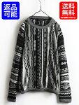 アメリカ製USA製90s■ProtegeCollectionミックスカラー3D立体編みアクリルニットセーター(男性メンズM)古着プルオーバー