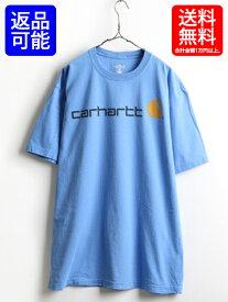 大きいサイズ XL ■ カーハート ビッグ ロゴ プリント コットン 半袖 Tシャツ ( 男性 メンズ ) 半袖Tシャツ ワーク ロゴT 古着 CARHARTT 青| 【US古着】プリントTシャツ ビッグTシャツ ロゴTシャツ ワークウエア ヘビーウェイト ヘビーオンス K195 PCB ブルー オーバーサイズ
